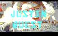JustinQuestDemoSS.png