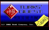 TurksQuestSS.png